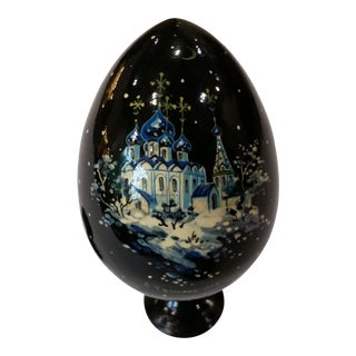 Vintage Hand Painted Russian Lacquer Ware Egg For Sale