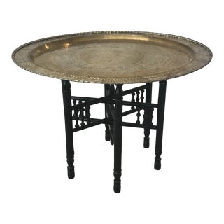 1970s Asian Brass Tray Table For Sale