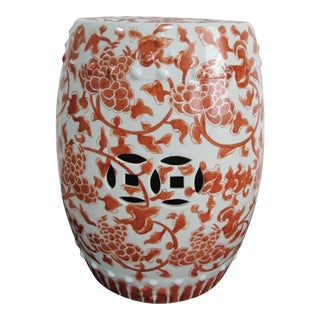 Chinese Garden Stool-Red Twisted Lotus For Sale