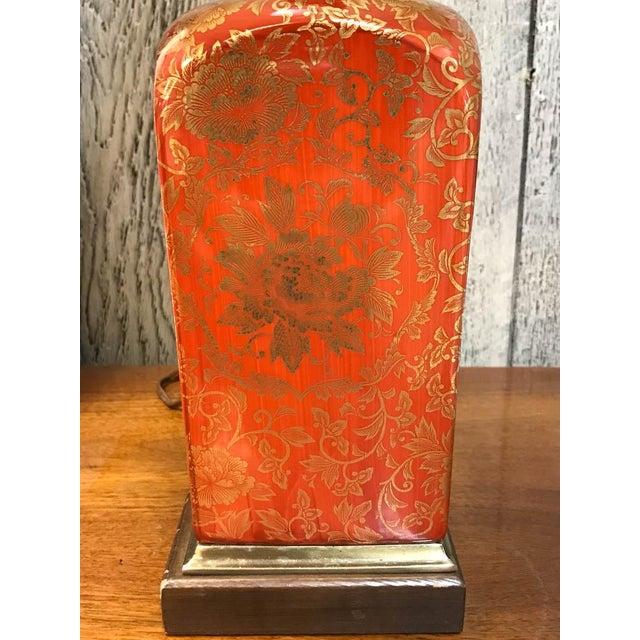 Vintage Orange and Gilt Floral Lamp - Image 3 of 5