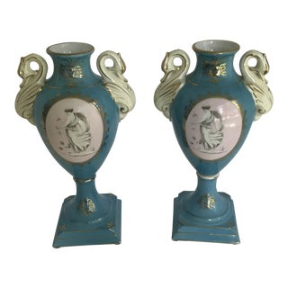 French Style Gold Gilded Porcelain Swan Handle Vases - a Pair For Sale