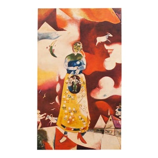 "1940s Marc Chagall, Original ""Maternity"" Period Lithograph For Sale"