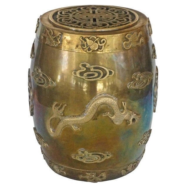 Hollywood-Regency, Brass Garden Stool / Side Table, Asian Motif with a Removable Lid - Image 1 of 10