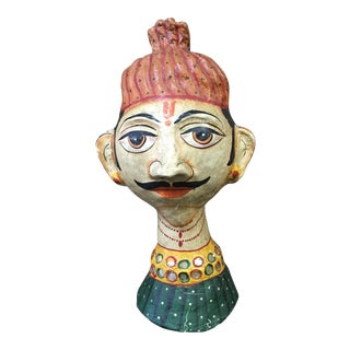 India Maharajah Paper Mache Head For Sale