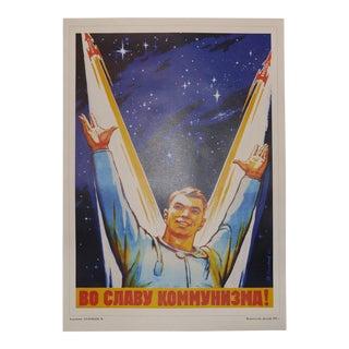 Vintage Russian Cosmonaut Poster