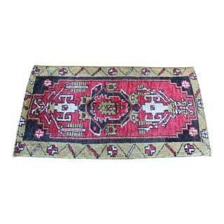 Small Turkish Wool Rug - 1′10″ × 3′6″