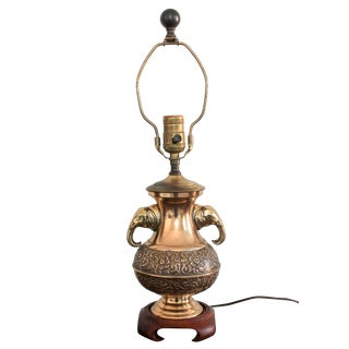 Vintage Brass & Wood Elephant Table Lamp For Sale