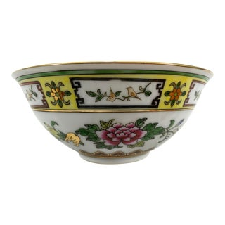 Gilded Lotus Flower Rice Bowl For Sale