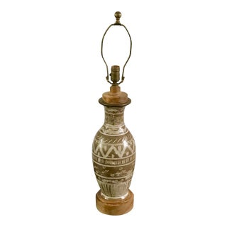 Mid Century Tribal Pottery Table Lamp For Sale