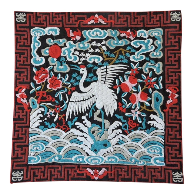 Oriental Embroidered Crane Lamp Mat For Sale