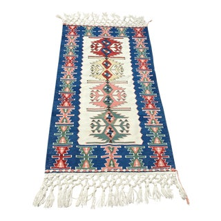 1980s Anatolian Embroidered Oushak Kilim Rug - 2′2″ × 4′6″ For Sale