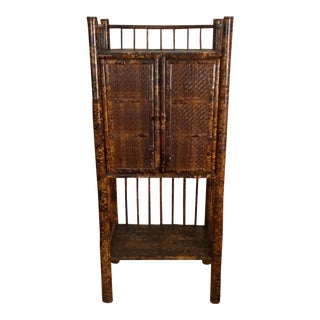 Tortoise Shell Bamboo Cabinet, China Circa 19th Century For Sale