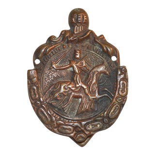 Templar Knight on Horseback Door Knocker For Sale