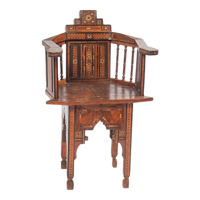 Early 20th Century Turkish Wood Inlay Chair - Image 1 of 6