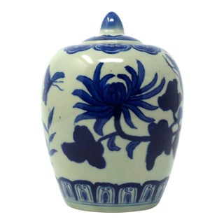 Blue and White Petite Hand Painted Chrysanthemum Temple Jar Ginger Jar For Sale