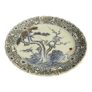 1860 Arita Porcelain Charger For Sale