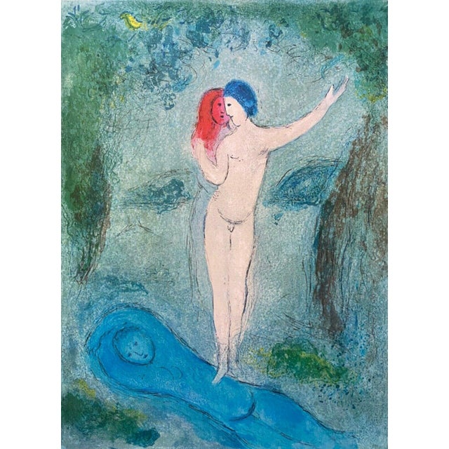 """1977 """"Chloe's Kiss, Daphnis & Chloe"""" by Marc Chagall Limited Edition Print For Sale"""