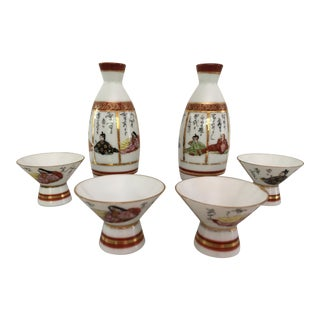 Gold Trimmed Sake Serving Set - Set of 6 For Sale