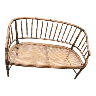 British Colonial Faux Bamboo Cane Settee