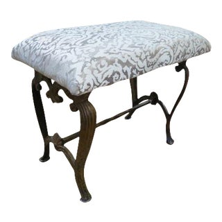 1920s Antique Wrought Iron French Style Bench For Sale