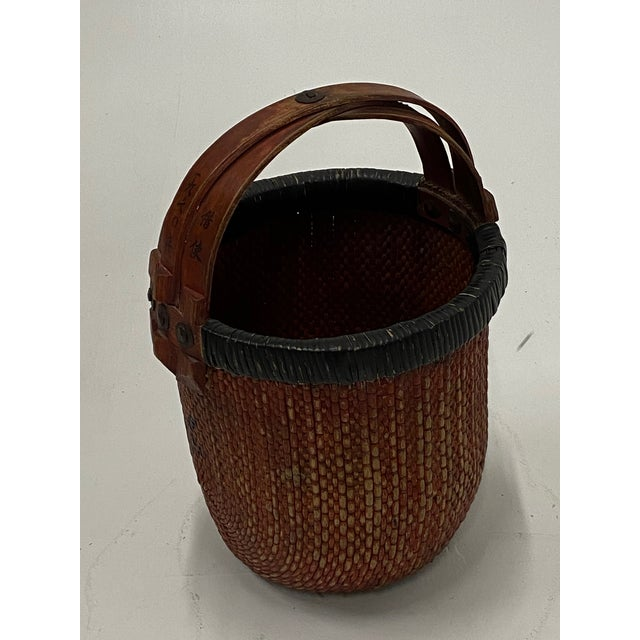 Chinese Woven Rattan Market Basket For Sale - Image 12 of 13