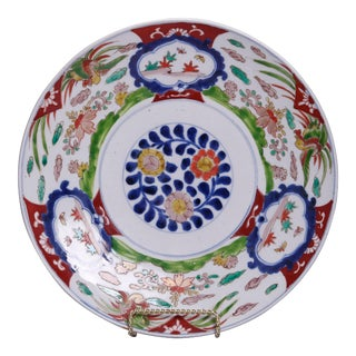Antique Japanese Imari Porcelain Charger with Garden Scenes Circa 1910 For Sale