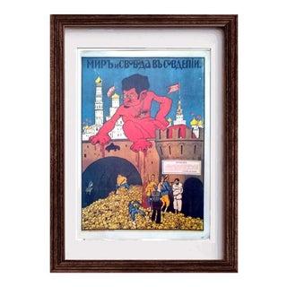 Vintage Soviet Union 1917 Anti-Trotsky Poster