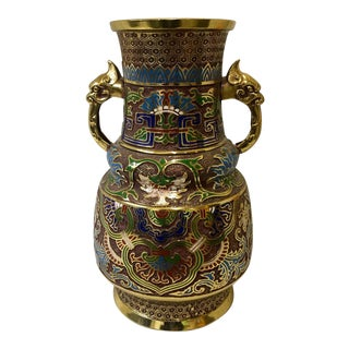 Antique 19th Century Meiji Period Japanese Bronze or Brass Champleve Handled Vase For Sale