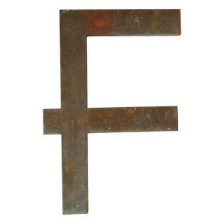 Vintage Bronze Letter F - Large