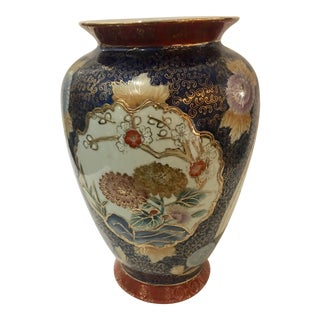 1960s Chinese Gold Accented Floral Vase For Sale
