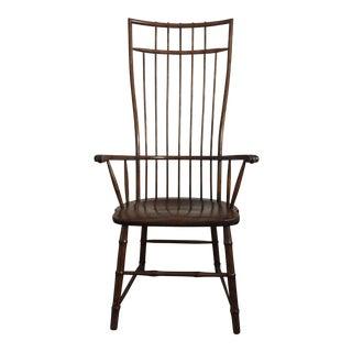 Bent Wood Back Armchair