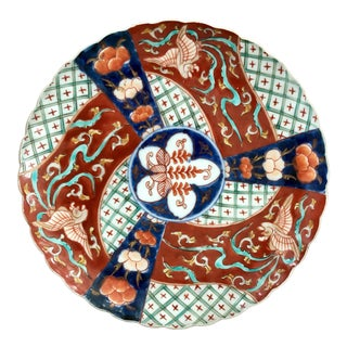 Hand-Painted Imari Plate With Phoenix & Floral Design For Sale