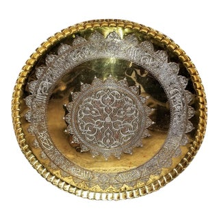 19th Century Syrian Damascene Large Charger For Sale