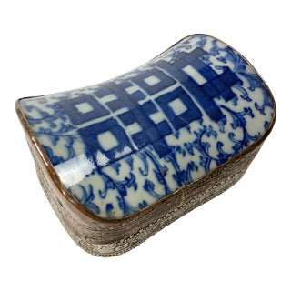 Double Happiness Trinket Box For Sale
