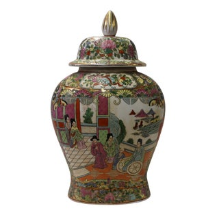Chinese Oriental Famille Rose Porcelain People Birds Scenery Flat Jar