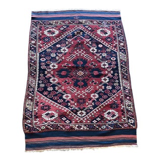 Vintage Turkish Bergama Rug - 3′ × 4′6″ For Sale