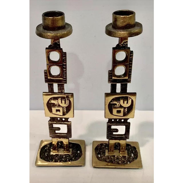 1960s Mid-Century Modern Brutalist Jewish Sabbath or Daily Candleholders - a Pair For Sale - Image 4 of 12