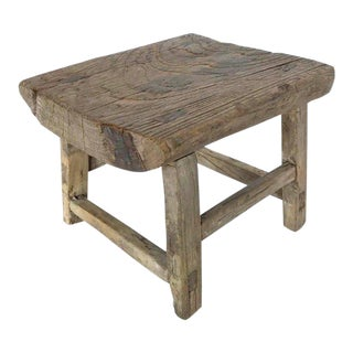 Rustic Japanese Elm Stool or Small Table For Sale