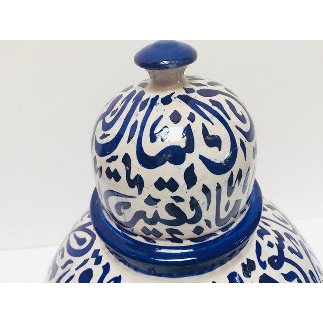 Moroccan Ceramic Lidded Urn With Arabic Calligraphy Lettrism Blue Writing, Fez For Sale In Los Angeles - Image 6 of 13