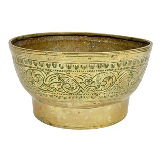 Antique Brass Cachepot For Sale