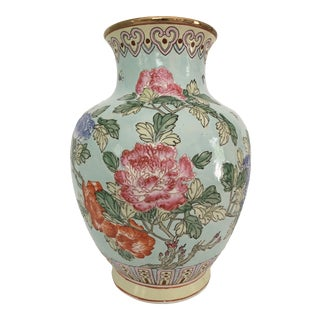 Vintage Chinese Floral & Butterfly Vase With Gold Accented Rim For Sale