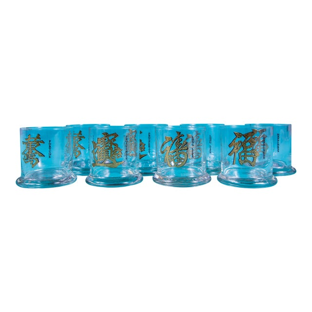 1960's Set of 8 Cera Chinese Character Glasses For Sale