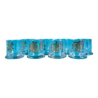 Set of 8 Cera Chinese Character Glasses For Sale
