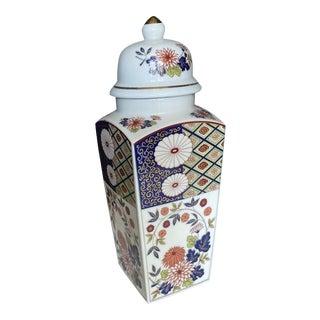Vintage Porcelain Asian Canister For Sale