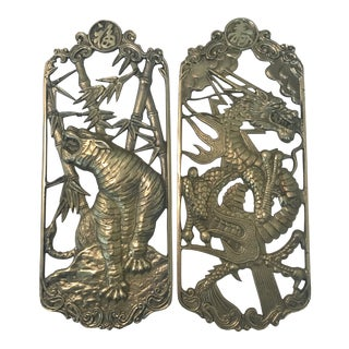 Vintage Cast Metal Tiger & Dragon Chinoiserie Wall Plaques - a Pair For Sale