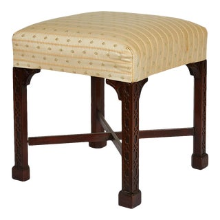 English Chippendale Style Mahogany Stool For Sale