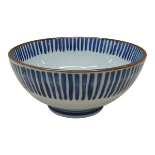 Blue and White Decorative Bowl For Sale