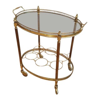 1960s Oval Bar Cart For Sale