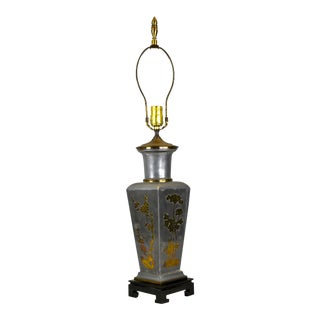Vintage Asian Style Table Lamp