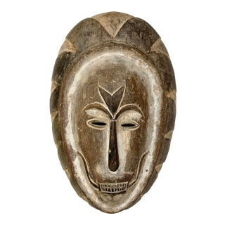 African Nigerian Carved Wood Mask For Sale